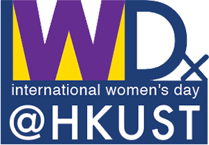 International Women's Day | HKUST