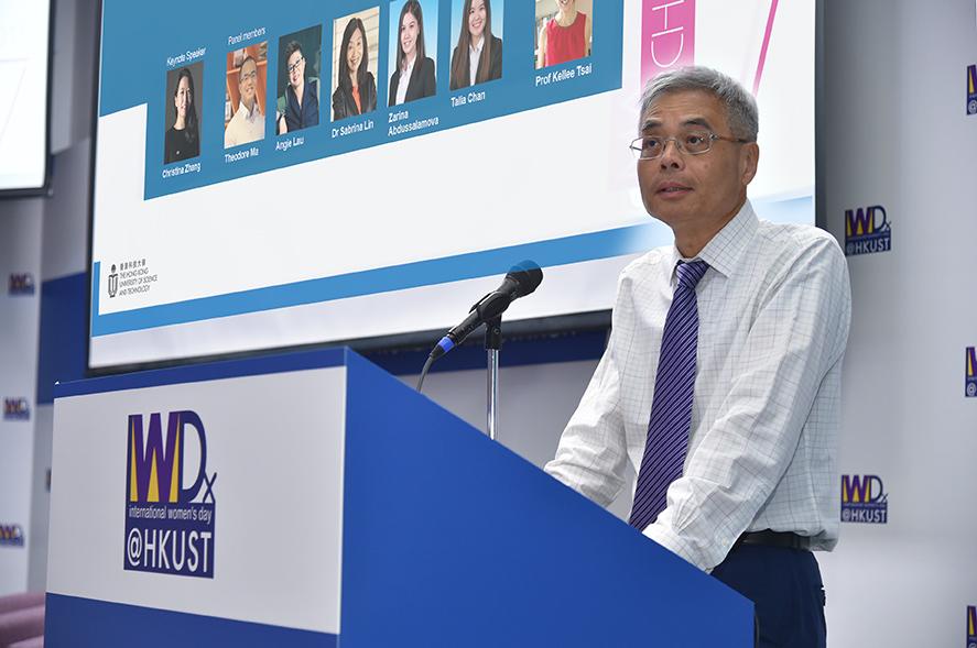 HKUST President Prof. Wei SHYY sharing on stage.