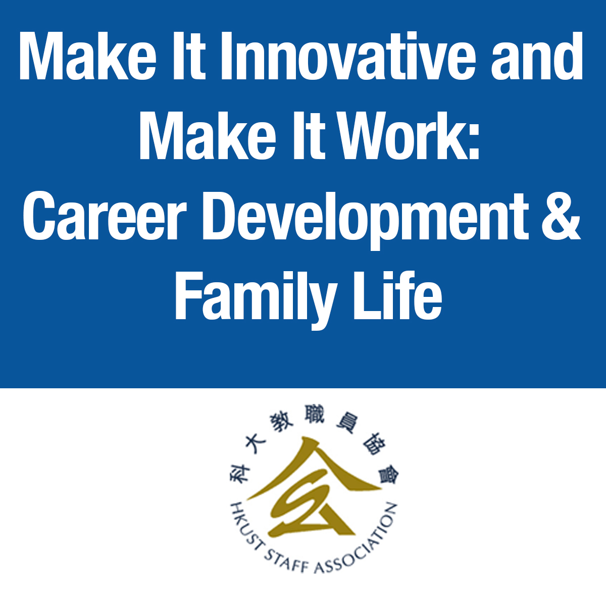 Make It Innovative and Make It Work: Career Development & Family Life image