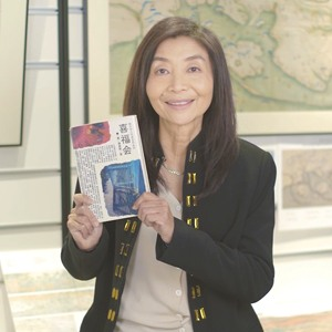 "Dr Sabrina Lin, Vice President for Institutional Advancement of HKUST, recommended a book named ""The Joy Luck Club""."