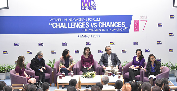 Women in Innovation Forum: Challenges vs Chances for Women in Innovation live video image