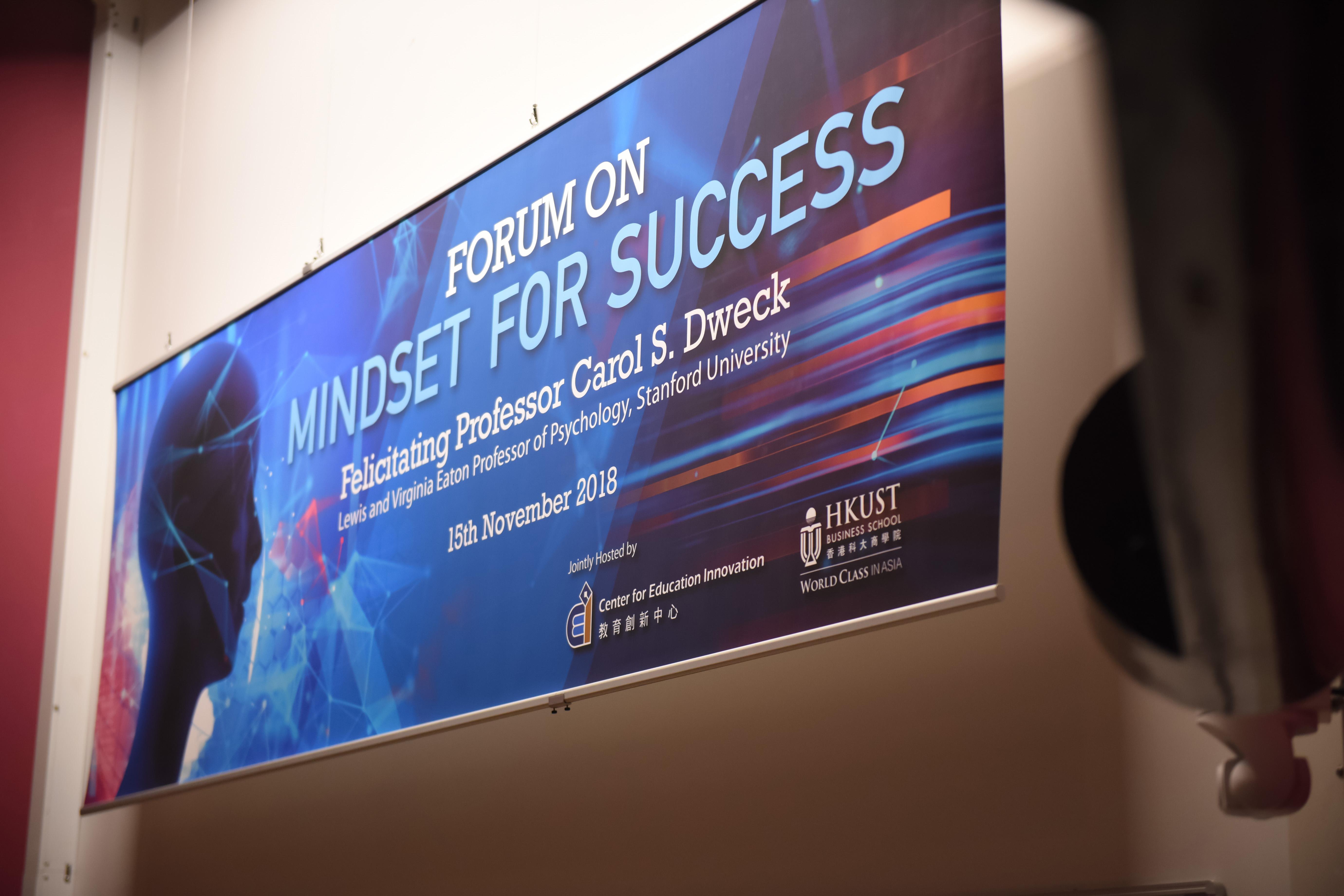 MINDSET FOR SUCCESS FORUM