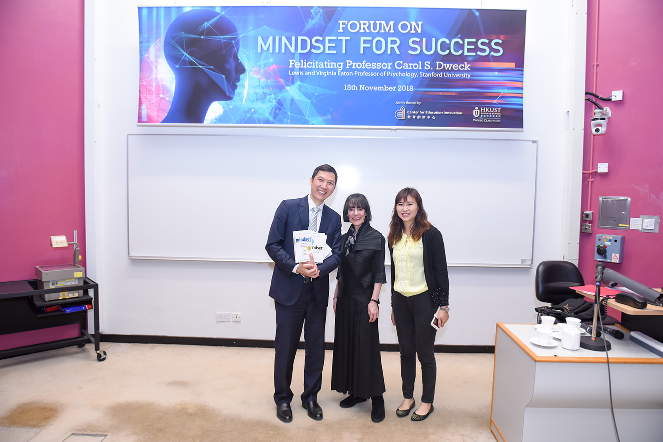 MINDSET FOR SUCCESS FORUM